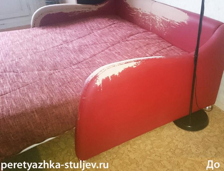 Как обтянуть подлокотник дивана кожей своими руками 44